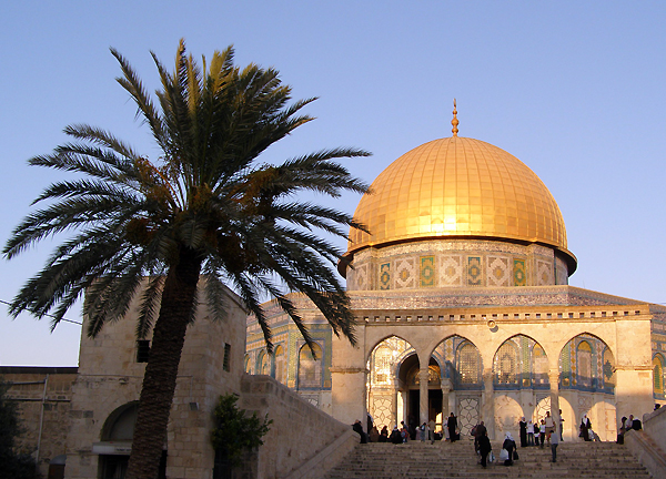dome of the rock jeruselam Book your tickets online for dome of the rock, jerusalem: see 594 reviews, articles, and 693 photos of dome of the rock, ranked no43 on tripadvisor among 315.