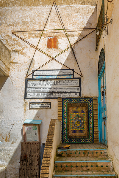 the mellah, the Jewish neighborhood of Fez