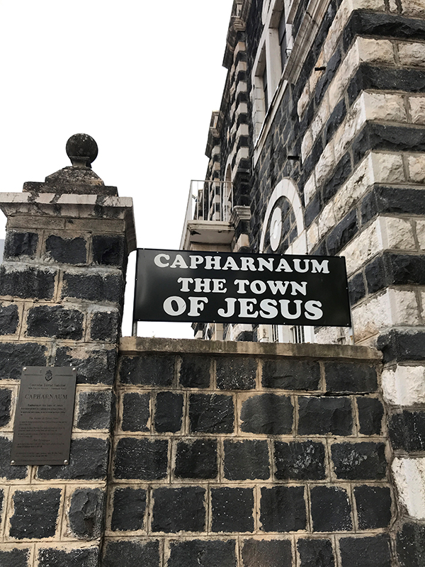 Capernaum, taken by Jane Vermeulen on our 2018 fam trip